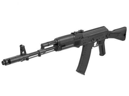 AKG-74M KWA Gas Airsoft Rifle Lengthwise