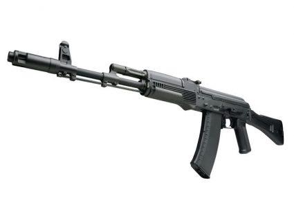 AKG-74M KWA Gas Airsoft Rifle Bottom View